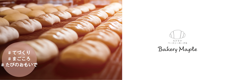 bannar_bakery