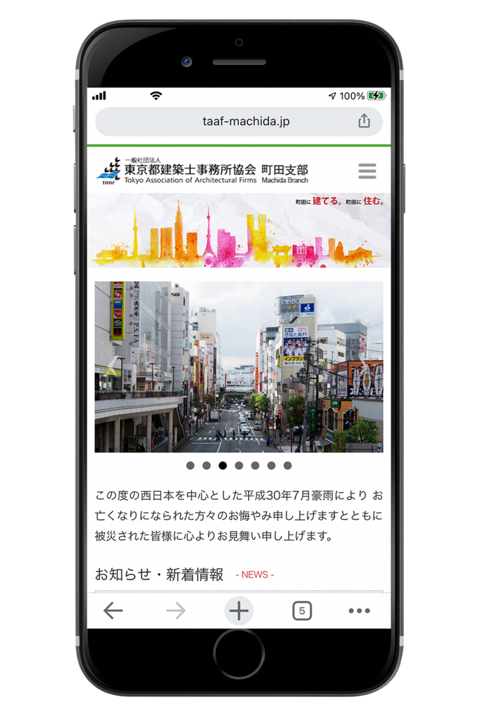 machijimu_mo